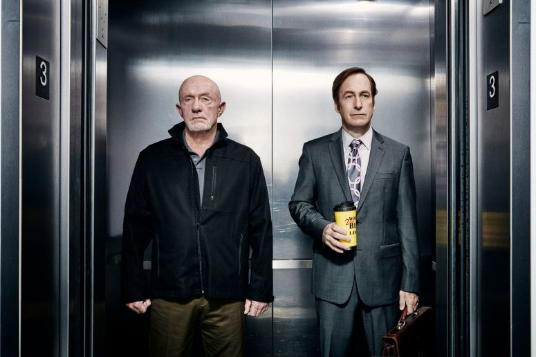 Jimmy McGill Mike Ehrmantrout