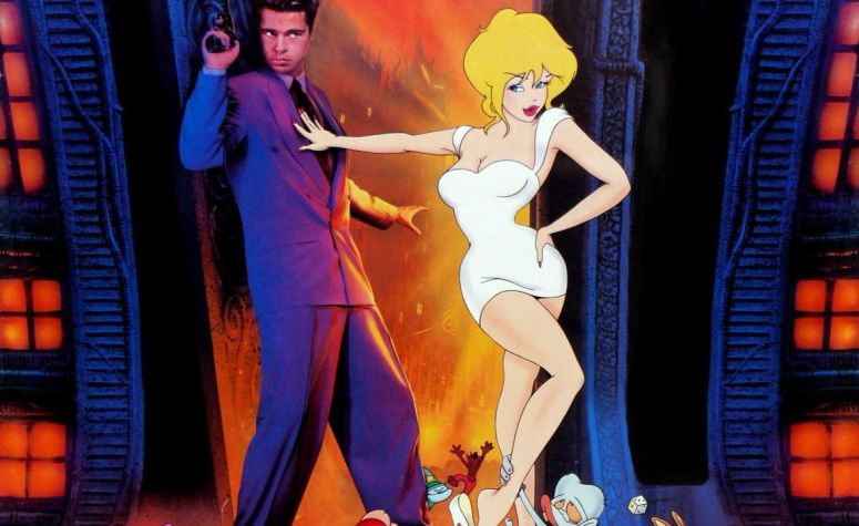 Cool World Holly Wood and Brad Pitt